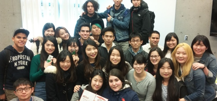 PODA – UVIC's ELC supports us!